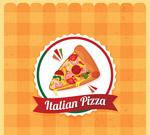 三角披萨矢量
