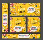糖果店促销卡片