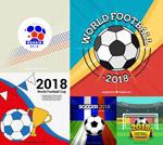 足球世界杯主题