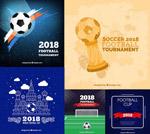 世界杯奖杯建筑