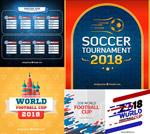 世界杯小组对阵