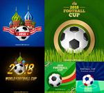 俄罗斯世界杯矢量