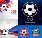 俄罗斯世界杯设计