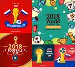 世界杯主题元素