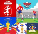 世界杯运动员剪影