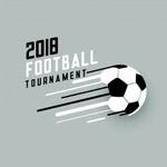 2018足球比赛