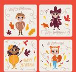 秋季儿童卡片