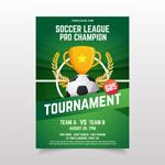 足球比赛矢量海报