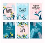 夏季促销商业海报