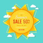 夏季太阳促销海报