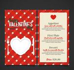 情人节爱心菜单