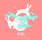 中秋节兔子月亮