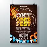 啤酒节海报