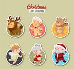 圣诞角色标签