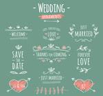 手绘婚礼装饰