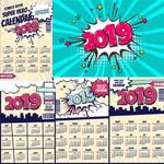 漫画风格日历