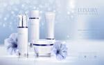 蓝色化妆品广告