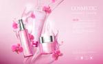唯美化妆品广告