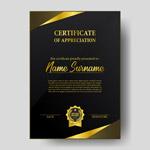 金色品牌证书