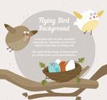 卡通喂食的鸟