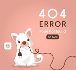 狗狗404错误页