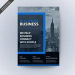 现代企业传单