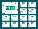 2019年日历设计