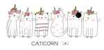 卡通可爱简笔猫咪