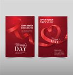 国际妇女节封面