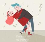 情人节跳舞的情侣