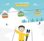 度假滑雪男子