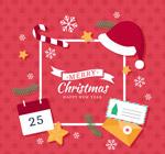 圣诞节框架贺卡