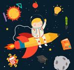 遨游太空的男孩