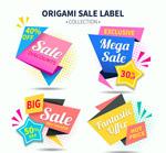 几何形销售标签
