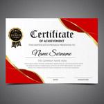 红白证书模板