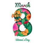 妇女节花卉艺术字