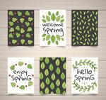 春季绿叶卡片