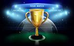 足球比赛奖杯