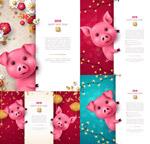 猪年灯笼与粉红猪