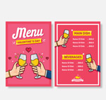 情人节菜单