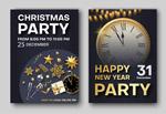圣诞和新年派对