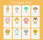 2019卡通动物日历