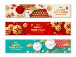 花卉春节banner