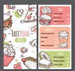 快餐食物菜单