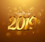 金色2019艺术字