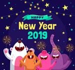 仰望天空的新年动物