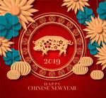 2019年猪年贺卡