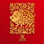猪年艺术插画
