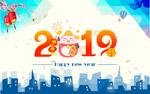 2019猪年喜庆展板
