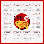 2019猪年日历